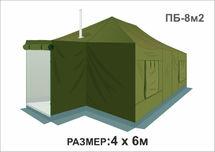 Палатка армейская ПБ-8М2
