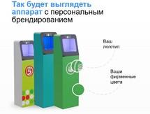 """Напольный бесконтактный дезинфектор для рук """"ARGUS-BIO"""""""