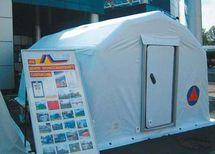 Пневмокаркасный модуль, надувная палатка МПМ-24