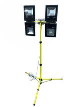 Передвижной осветительный комплекс МОК-4х30LED-1.8Т